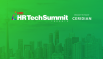 Jobillico at HR Tech Summit 2018