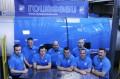 Rousseau dans le bulletin Hydro Affaires | Hydro-Q
